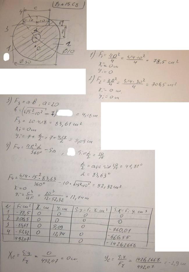 Скачать задачник по теоретической механике яблонского по теоретической механике